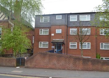 Thumbnail 2 bedroom flat for sale in Grange Court, Dudley