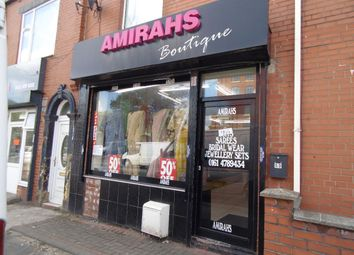 Thumbnail Retail premises to let in Featherstall Rd North, Oldham