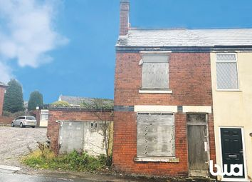 Thumbnail 2 bed semi-detached house for sale in 25A Holloway Street, Dudley