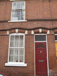 Thumbnail 2 bed terraced house to rent in Falcon Grove, Sherwood Rise