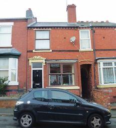 Thumbnail 3 bed terraced house for sale in King Street, Lye, Stourbridge, West Midlands