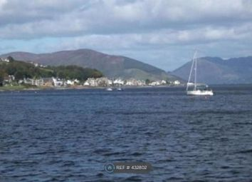 Thumbnail 5 bed flat to rent in St. Brides Road, Rothesay, Isle Of Bute