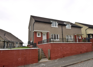 2 bed end terrace house for sale in 40 Heron Road, Greenock PA16