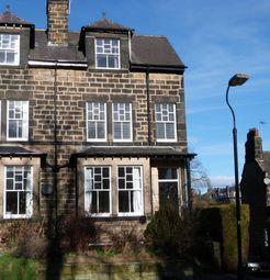 Thumbnail 3 bed duplex to rent in Cornwall Road, Harrogate