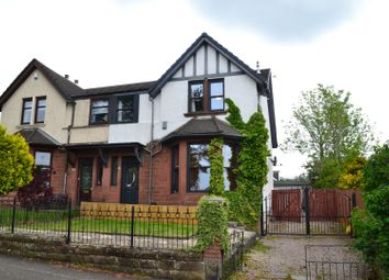 Thumbnail 3 bedroom semi-detached house to rent in Lochend Road, Glasgow