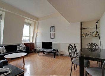 Thumbnail 2 bedroom flat to rent in Allsop Place, Marylebone, London