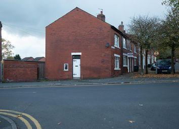 Thumbnail 2 bed end terrace house for sale in Bray Street, Ashton-On-Ribble, Preston