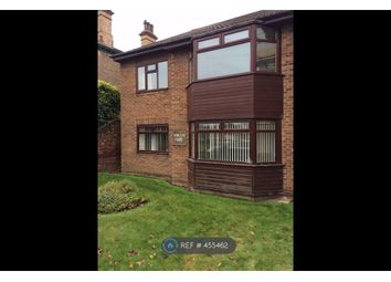 Thumbnail 1 bed flat to rent in Norland Court, Hessle