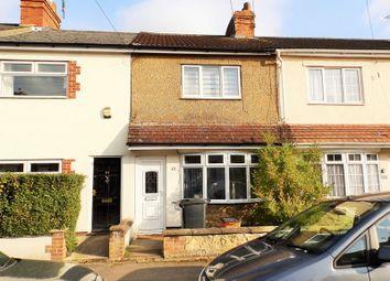 Thumbnail 2 bedroom terraced house for sale in Omdurman Street, Swindon