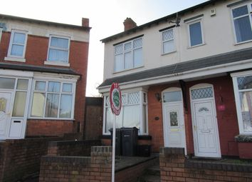 Thumbnail 3 bed end terrace house to rent in Boscombe Road, Tyseley, Birmingham, West Midlands