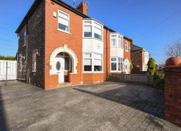 Thumbnail 3 bed semi-detached house for sale in Ellerslie Avenue, Rainhill, Prescot