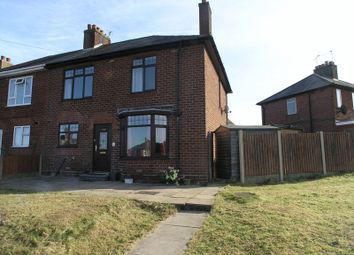 Thumbnail 4 bedroom semi-detached house for sale in Wassell Court, Wassell Road, Halesowen