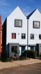 Photo of Birchfield Way, Lawley, Telford TF3
