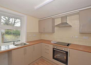 Thumbnail 2 bed flat to rent in South Street, Rhayader