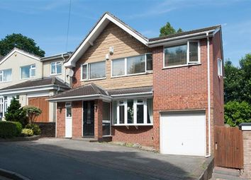 Thumbnail 5 bed detached house for sale in Vernon Close, Four Oaks, Sutton Coldfield