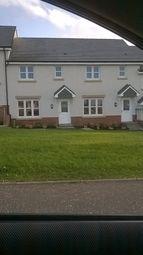 Thumbnail 3 bed terraced house for sale in Monroe Avenue, East Kilbride, Glasgow