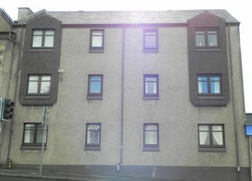 Thumbnail 1 bed flat for sale in Wellhead Court, Lanark