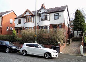 Thumbnail 3 bed bungalow for sale in Buncer Lane, Blackburn