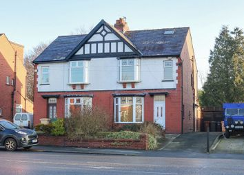 Thumbnail 3 bedroom semi-detached house for sale in Crompton Way, Bolton