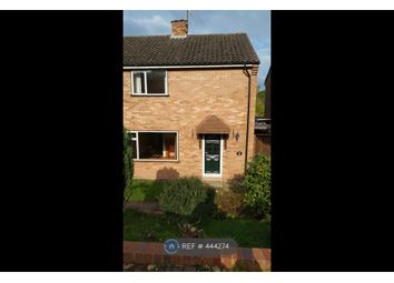 Thumbnail 3 bed semi-detached house to rent in Watling Road, Kenilworth