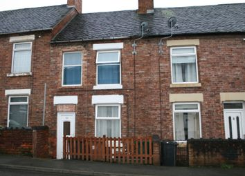 Thumbnail 2 bed terraced house to rent in Midland Road, Swadlincote