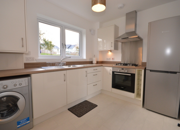 Thumbnail 2 bed flat to rent in Spey Avenue, Inverness, Highland IV2,