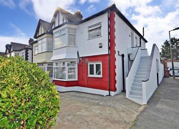 Thumbnail 2 bed flat for sale in Hall Gardens, London