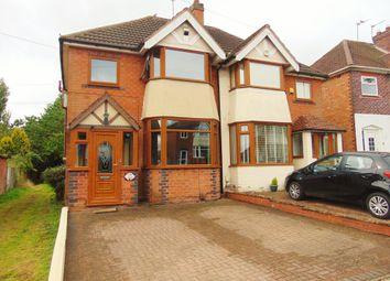 Thumbnail 3 bed semi-detached house for sale in Farren Road, Northfield, Birmingham