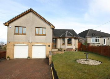 Thumbnail 4 bed detached house for sale in Anderson Crescent, Shieldhill, Falkirk