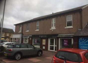 Thumbnail Retail premises to let in 20 Elbow Lane, Formby