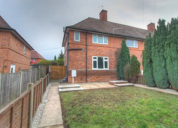 Thumbnail 3 bed end terrace house for sale in Maltby Close, Aspley, Nottingham