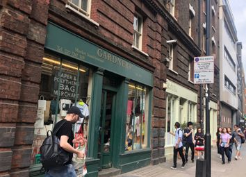Thumbnail Retail premises to let in Commercial Street, Spitalfields