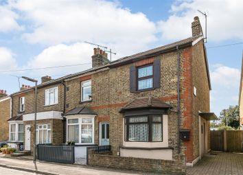 Thumbnail 3 bed terraced house for sale in Oatlands Road, Burgh Heath, Tadworth