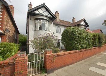 Thumbnail 4 bed semi-detached house for sale in Coronation Drive, Crosby, Liverpool