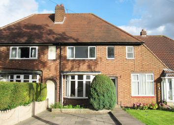 Thumbnail 2 bed terraced house for sale in Lyndon Road, Solihull