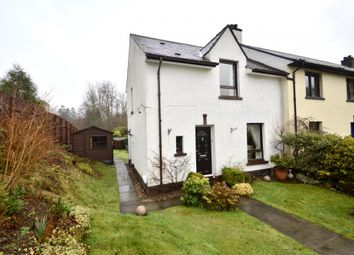 Thumbnail 2 bedroom shared accommodation for sale in Garry Crescent, Inverness-Shire