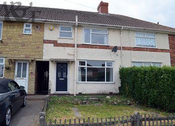 Thumbnail 3 bed terraced house for sale in Hayland Road, Erdington, Birmingham