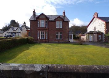 Thumbnail 2 bedroom flat to rent in Shore Road, Sandbank, Argyll And Bute