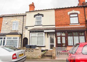 Thumbnail 3 bedroom terraced house to rent in Hunton Hill, Erdington, Birmingham