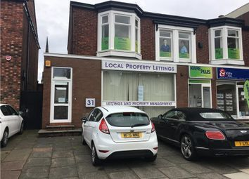 Thumbnail Retail premises to let in 31, Hoghton Street, Southport, Merseyside, UK