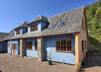 Thumbnail 3 bed cottage for sale in Weem, Aberfeldy