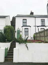 Thumbnail 2 bed semi-detached house for sale in 41 Hardwicke Road, Dover, Kent