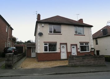 Thumbnail 2 bed semi-detached house for sale in Brierley Hill, Quarry Bank, King Street