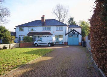 Thumbnail 4 bed semi-detached house to rent in Belle Walk, Moseley, Birmingham