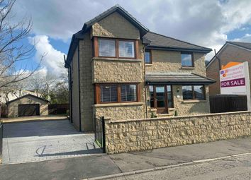 Thumbnail 5 bed detached house for sale in Bredisholm Drive, Baillieston