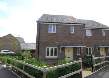 Thumbnail 2 bedroom end terrace house to rent in Boyton Mead, Eastleigh
