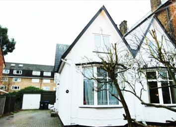 Thumbnail 3 bed end terrace house for sale in Acacia Grove, New Malden