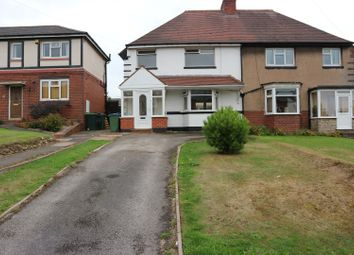 Thumbnail 3 bed semi-detached house to rent in Pottery Road, Oldbury