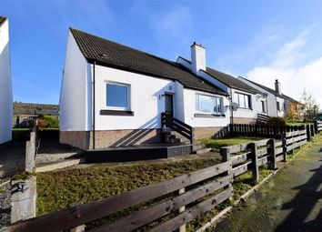 Thumbnail 2 bedroom semi-detached house for sale in The Haughs, Cromdale, Grantown-On-Spey