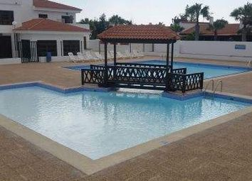 Thumbnail 2 bed town house for sale in Parque Holandés, 1, 35649 La Oliva, Las Palmas, Spain